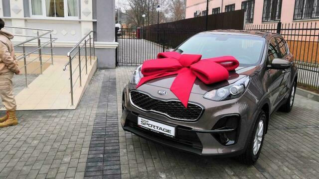 Миллионному жителю Калининградской области подарили KIA Sportage