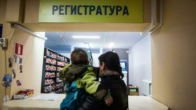 ОНФ: почти 25% российских врачей вынуждали навязывать пациентам платные услуги