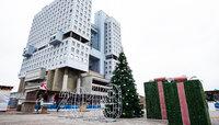 У Дома Советов открылись каток и рождественская ярмарка (фоторепортаж)