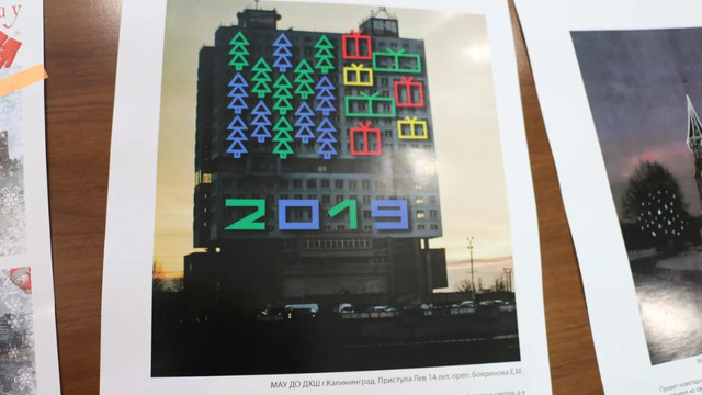 Дом Советов в ёлочку: дети нарисовали, каким видят новогодний Калининград-2019