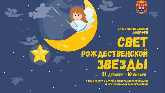 В Калининграде пройдёт ярмарка детских поделок в рамках марафона по сбору средств для тяжелобольных детей