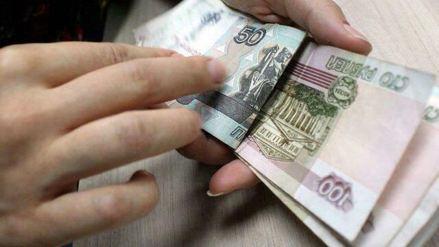 В Калининградской области повысили минимальный размер оплаты труда
