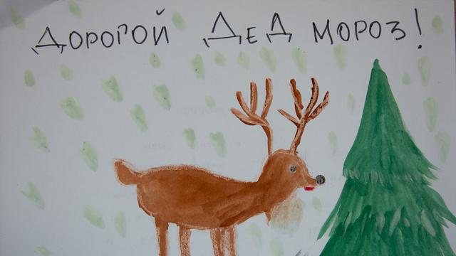 Якутский Дед Мороз пожаловался на меркантильность современных детей