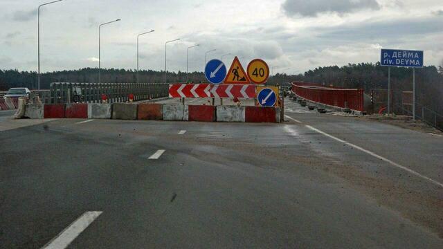 Готовимся к пробкам: какие дороги отремонтируют в Калининграде и области в 2019 году (список)