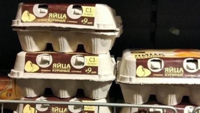 В России куриные яйца стали продавать по девять штук