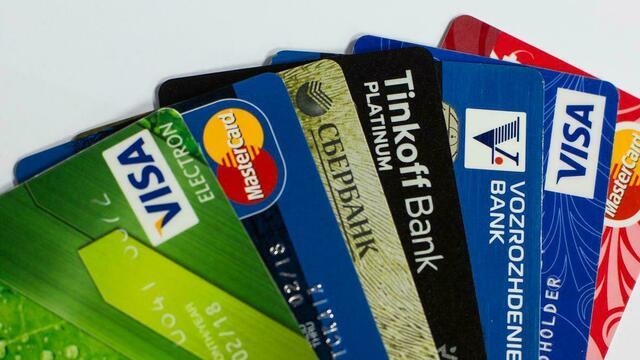 ФАС проверит тарифы банков для магазинов за приём платёжных карт