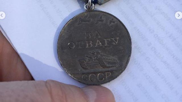 """В Калининграде нашли медаль """"За отвагу"""" и установили её владельца, который считался пропавшим без вести"""