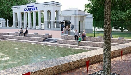 """Как будет выглядеть площадь перед стадионом """"Балтика"""" в Калининграде: эскизы"""