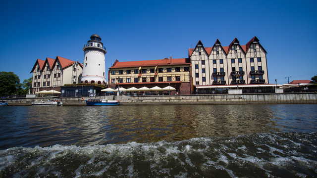 Калининград вошёл в десятку лучших маршрутов для путешествий по России