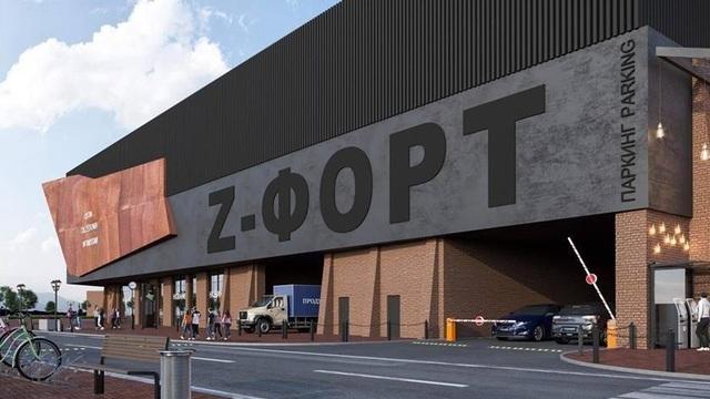 Названа дата открытия нового торгового центра на ул. Баранова