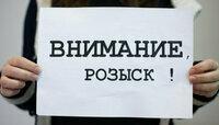 В Калининграде полиция ищет пропавшую 12-летнюю девочку