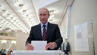 Завершено расследование дела о вмешательстве России в выборы президента США