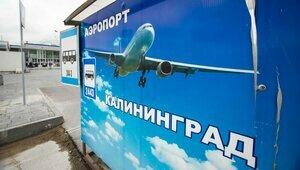 Московский рейс вернулся в калининградский аэропорт через 20 минут после вылета из-за дебошира на борту