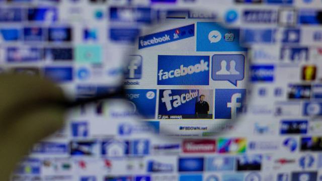 Стало известно о новой утечке данных миллионов пользователей Facebook в открытый доступ
