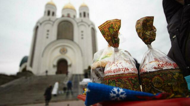 График служб, советы диетологов и гайд на выходные: как отпраздновать Пасху в Калининграде (подборка)