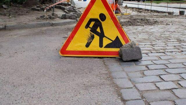 В России предложили ограничить дорожные работы в праздничные дни