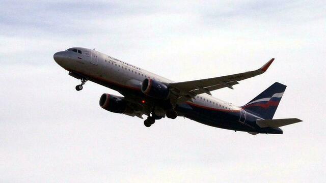 """""""Аэрофлот"""" отменил 9 мая больше десяти рейсов Superjet 100"""