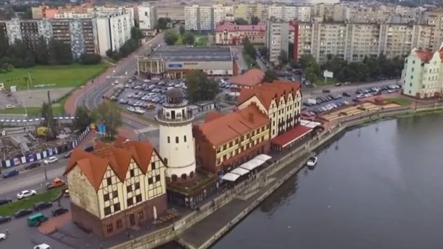 """На онлайн-платформе """"Открытый университет"""" запустили лекции о Калининграде"""