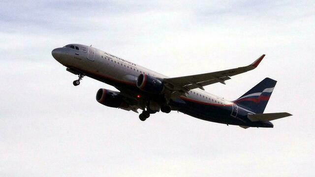 Опубликовано новое видео катастрофы Superjet 100 в Шереметьево