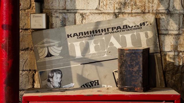 Калининградский драмтеатр продлил сезон на месяц