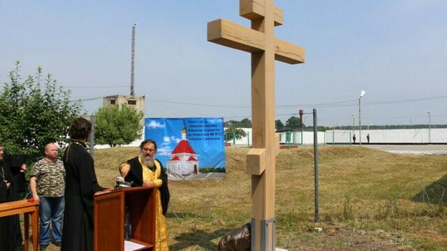 В исправительной колонии в Багратионовском районе заложили храм