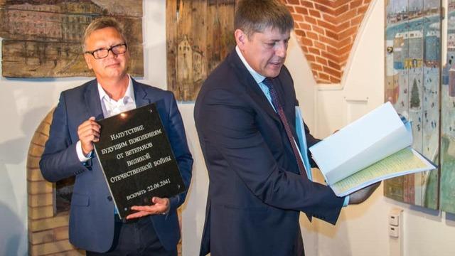 В Калининграде заложили капсулу с посланиями ветеранов потомкам, которую откроют в 2041 году
