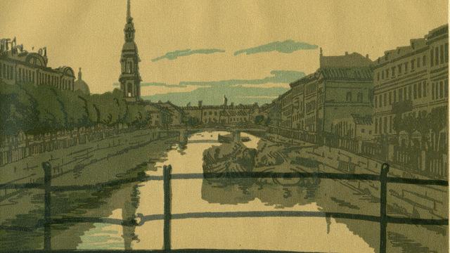 В Музее изобразительных искусств покажут работы Анны Остроумовой-Лебедевой из коллекции Русского музея