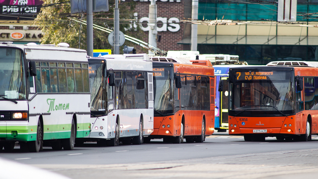 Как пользоваться электронным билетом в калининградском общественном транспорте (инструкция)