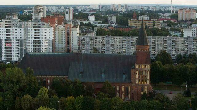 В выходные на улицах Калининграда пройдёт фотоквест