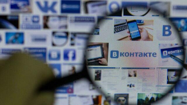 Социологи рассказали, в каких соцсетях россияне чаще всего публикуют свои фотографии