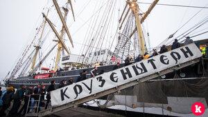 """В Калининграде на борт """"Седова"""" и """"Крузенштерна"""" за шесть часов поднялись больше восьми тысяч человек"""
