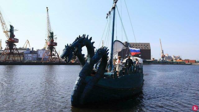 """В Калининграде пройдёт парад исторических судов во главе со """"Змеем Горынычем"""""""