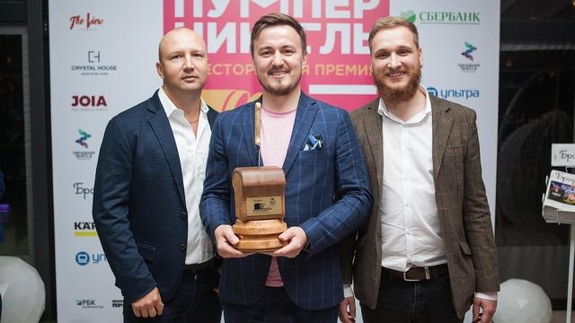 В Калининграде выбрали лучшие рестораны 2019 года