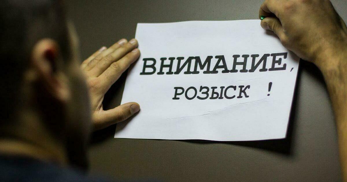 Калининградская полиция объявила в розыск пропавшего в лесу 79-летнего пенсионера