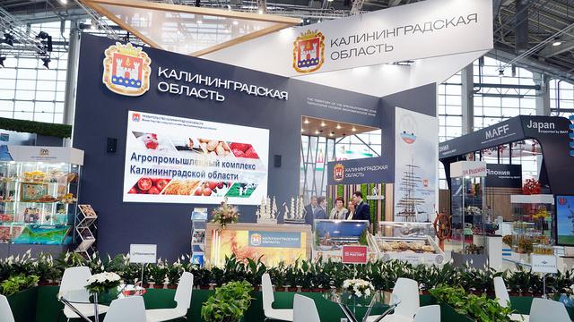 Калининградских производителей наградили медалями на главной агровыставке России в Москве