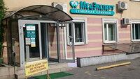"""""""МедЭксперт"""" приобрел новый эндоскоп стоимостью 8 млн рублей"""