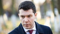 Алиханов объявит 31 декабря выходным для бюджетников региона