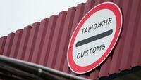 На границе с Польшей застряли автобусы с калининградскими школьниками