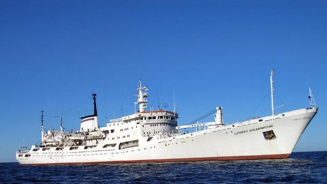 Судно Балтфлота измерит Срединно-Атлантический хребет для обновления навигационных карт