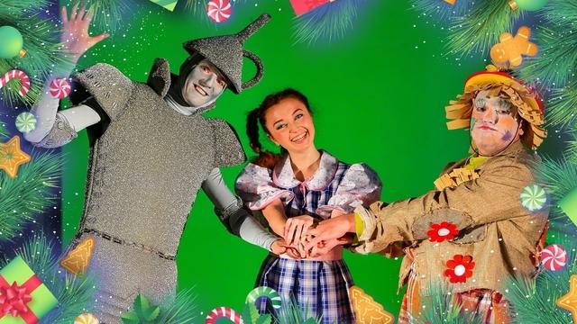"""""""В поисках Изумрудного города"""": драмтеатр покажет премьерное новогоднее шоу для детей"""
