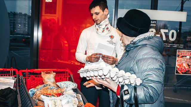 В супермаркетах Калининграда объявили сбор продуктов для многодетных семей и одиноких пенсионеров