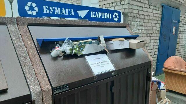 Некому вывозить: мэрия попросила калининградцев не бросать мусор в контейнеры для раздельного сбора