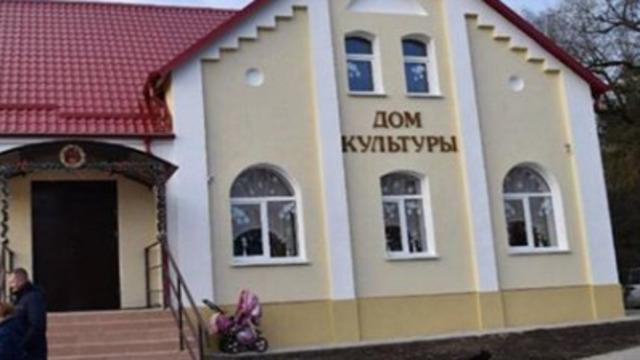 Алиханов показал, каким стал Дом культуры в Нестеровском районе после ремонта