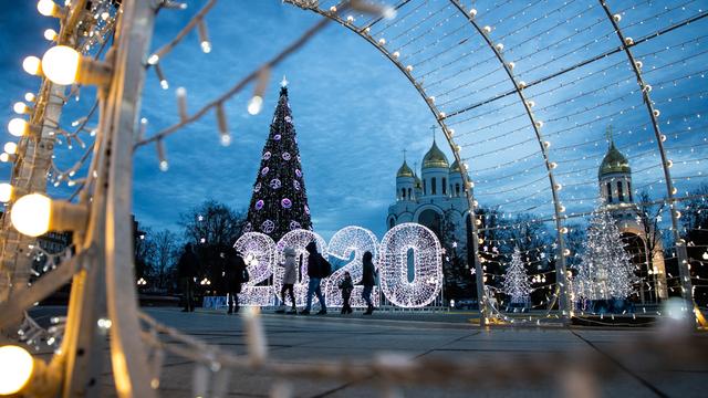 Куда отвести ребёнка на новогодних каникулах в Калининграде