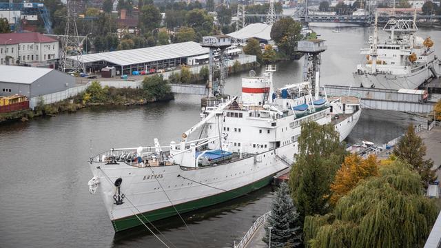 В Калининграде измерившее Марианскую впадину судно