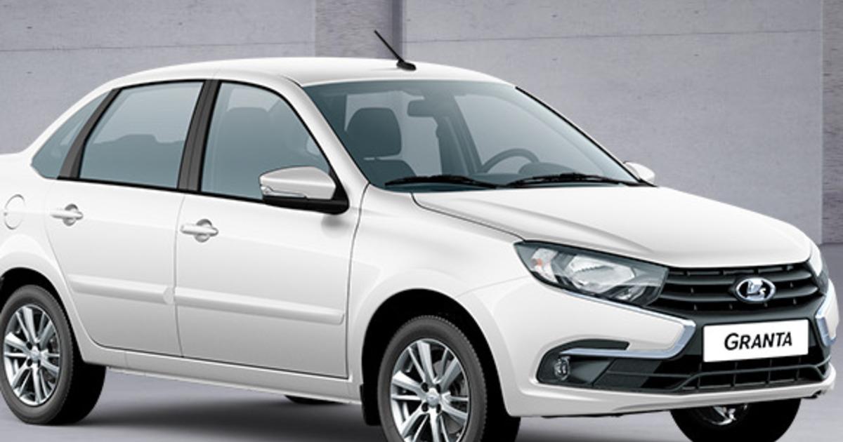 Названы самые продаваемые автомобили в России thumbnail