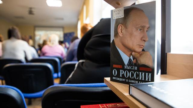 Массовый просмотр ежегодного послания Путина в областной научной библиотеке