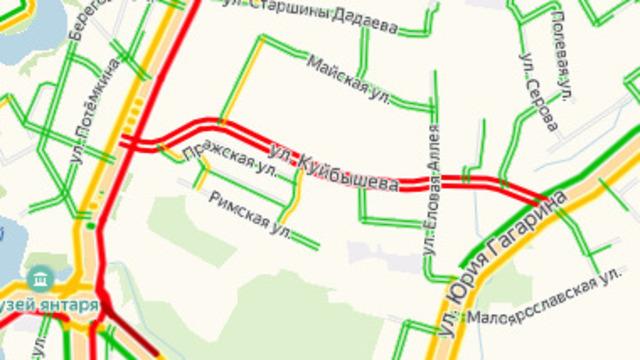 На улице Куйбышева из-за ДТП заблокировано движение в обе стороны