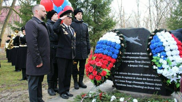 В Багратионовском районе открыли памятник лётчикам авиаполка