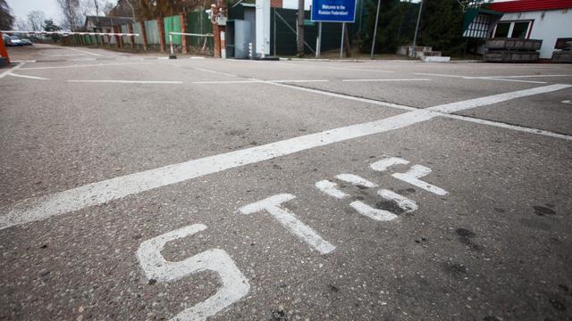 Польша временно закрыла границы из-за коронавируса